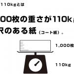 genshi05