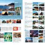 旅行パンフレット例