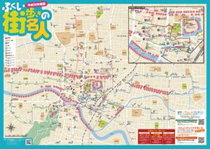 福井市観光ガイドマップ