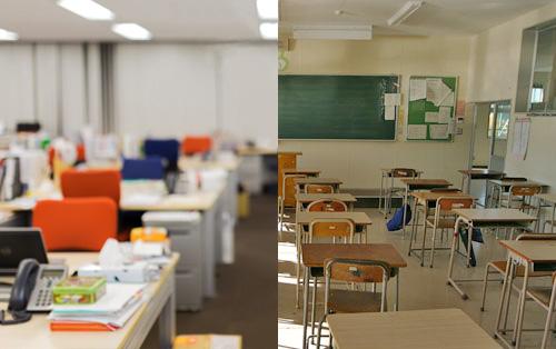 会社案内と学校案内イメージ