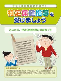中国語 チラシ 翻訳